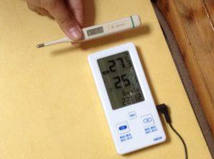 体温計測1