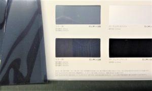 ガラスフィルム ミラー20