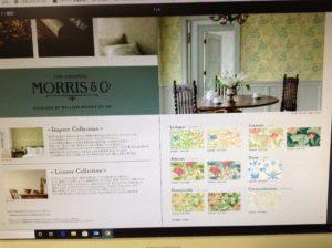 モリスの壁紙コレクション