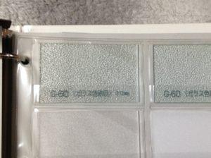 板ガラス調のアクリル板